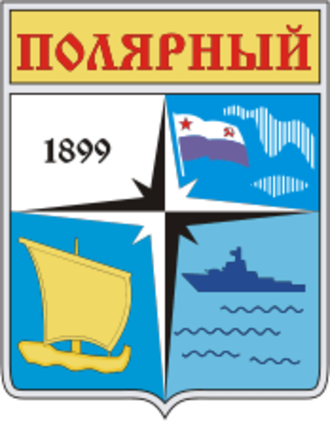 Polyarny, Murmansk Oblast - Old coat of arms of Polyarny