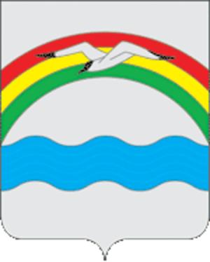 Zavolzhsk - Image: Coat of Arms of Zavolzhsk