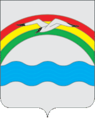 Coat of Arms of Zavolzhsk.png