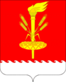 Coat of arms of Novoukrainskoye.png