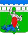 Coat of arms of Prigorodnoye municipality (Krymsk, Krasnodar).png