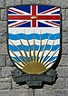 Coats of arms of British Columbia, Confederation Garden Court, Victoria, British Columbia, Canada 14.jpg