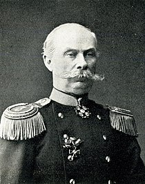 Colonel Russian Imperial Army Peter Chigirin 1825.jpg