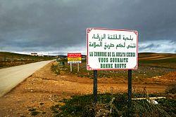 Commune de Guelta Zerga بلدية القلتة الزرقة.jpg