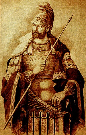 Imaginary portrait of Constantine XI, the last Roman emperor of the Eastern Roman empire (until 1453). Constantine Palaiologos.jpg