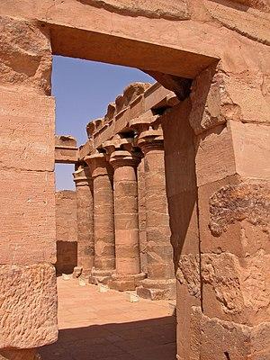 Temple of Maharraqa - The courtyard of Maharraqa temple