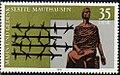 Cremer Stamp Mauthausen.jpg