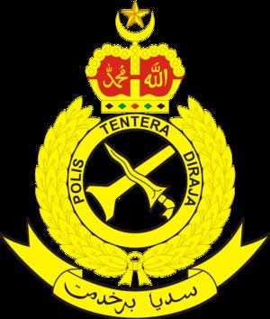 Kor Polis Tentera DiRaja (Malaysia) - Kor Polis Tentera DiRaja cap badge