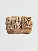 Cuneiform tablet- administrative account with entries concerning malt and barley groats MET DP293245.jpg