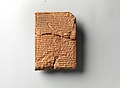Cuneiform tablet- copy of record of entitlement and exemptions to formerly royal lands granted by the šatammu (high priest) of the Esangila temple MET DP263626.jpg