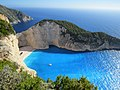Cyclades navagio greece.jpg