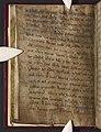 Cyfreithiau Cymru ac erfyniadau, Page 2 (4840085).jpg