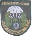 DPR Republican Guard SSI (2016).png