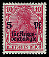 DR 1919 105 Germania Overprint.jpg
