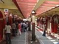 Dakshineswar Kali Temple (7169406689).jpg