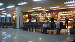 Damascus-international-airport-january-2007.jpg