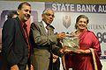 Dau Dayal Mehra Memorial Award Presentation - 38th International Kolkata Book Fair - Milan Mela Complex - Kolkata 2014-02-04 8421.JPG