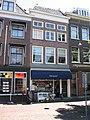 Delft - Koornmarkt 80.jpg