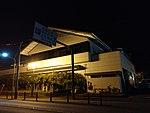 Denkoku no Mori, Yonezawa, Yamagata (36692312684).jpg
