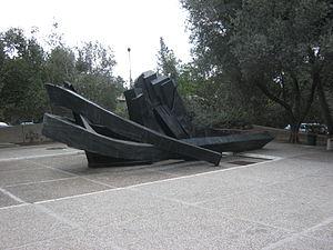 Denmark Square Memorial-1.JPG