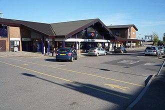 Didcot Parkway railway station - Didcot Parkway frontage in 2008, before improvement work which began in 2012.