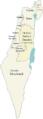 Distritos Israel.PNG