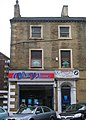 Dixy Chicken - Wards End - geograph.org.uk - 1590838.jpg