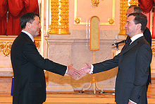 Dmitry Medvedev with Adilbek Dzhaksybekov.jpg