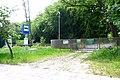 Dolny Sopot, Sopot, Poland - panoramio (79).jpg
