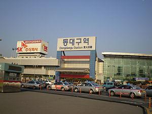 Dongdaegu Station - Image: Dongdaegu front 3
