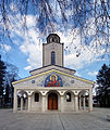 Dormition of the Mother of God church.jpg