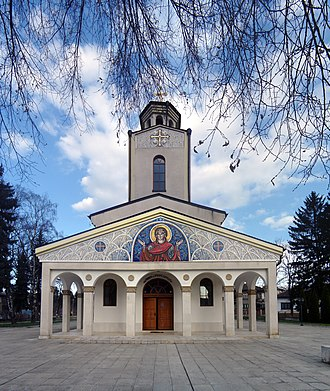 Botevgrad - Dormition of the Mother of God Church