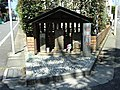 Dosojin (道祖神) - panoramio.jpg