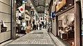 Dougo shopping street.jpg