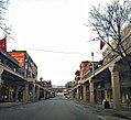 Downtown Sidewalks Morristown TN.jpg