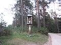 Druskininkai, Lithuania - panoramio (22).jpg