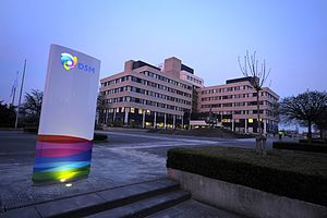 DSM (company) - DSM Headquarters, Heerlen, the Netherlands 2011