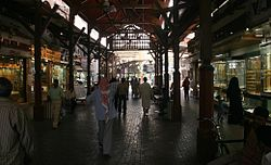 Interior of the Gold Souk in Al Dhagaya