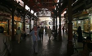 Al Dhagaya - Image: Dubai Gold Souk on 9 May 2007 Pict 1
