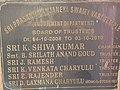 Durga Malleswara Swamyvari temple Swamyvari temple 2.jpg