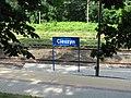 Dworzec Cieszyn maj 2018 33.jpg