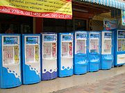 Drinking water vending machines in Thailand. One liter of purified water is sold (into the customer's own bottle) for 1 baht