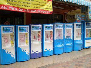 English: A row of drinking water vending machi...