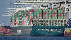 Die Ever Given im Hafen von Rotterdam, März 2020