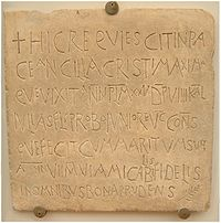 Early Christian Funerary inscription