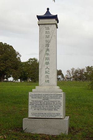 East Perth Cemeteries - Memorial to people of Chinese ethnicity who are buried in the cemeteries. A plaque on Bronte Street near the corner of Plain Street marks the location of the Chinese cemetery.