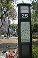 Ecobici 03 2014 Mex 8145.JPG