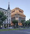 Edificio del Instituto Cervantes, Madrid, España.jpg