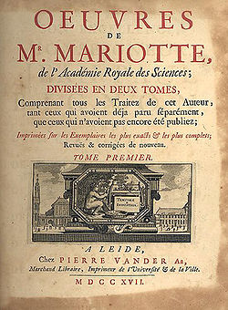 Edme Mariotte - Oeuvres.jpg
