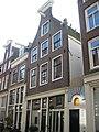 Eerste Lindendwarsstraat 14.jpg
